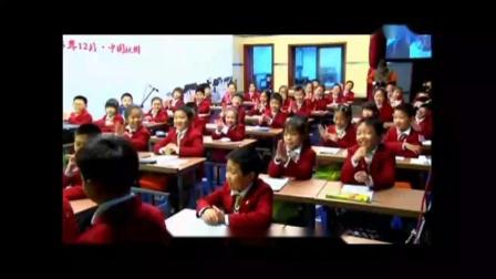 《熟悉人的一件事》四年级语文作文习作教学视频-名师何捷