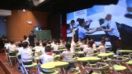 《口语交际-商量》部编版二年级语文教学视频-戴建荣名师上海小语会精品课例