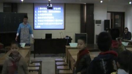 《体育课安全常识》科学版体育一年级,江苏省市级优课