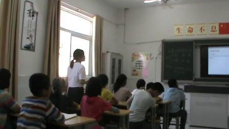 《体育基础知识:体育课堂常规》科学版二年级体育,安徽省市级优课