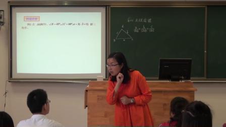 人教A版高中数学必修五1.1.1《正弦定理》课堂教学视频实录-郑敏鸽