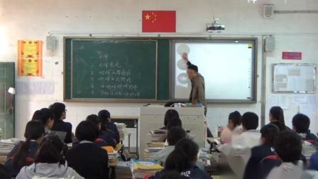 人教版高中地理必修一1.1《宇宙中的地球》课堂教学视频实录-潘从荣