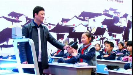 《高》小学数学四年级-名师教学视频-朱乐平