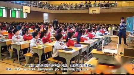 《平行四边形面积》小学数学五年级上册优质课教学交流活动视频-高众