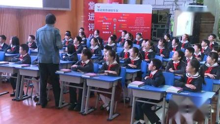 《三笑》小学语文-儿童阅读课程推进大会名师教学视频-赵志祥