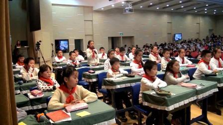 《面积和面积单位》三年级-小学数学教学观摩研讨会名师教学视频-吴正宪