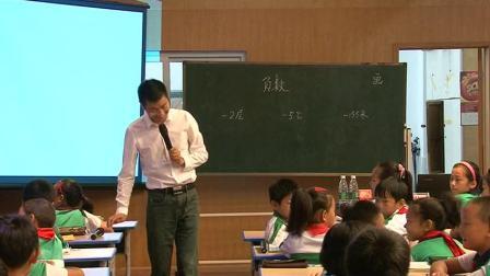 《认识负数》六年级-小学数学教学观摩研讨会名师教学视频-张齐华