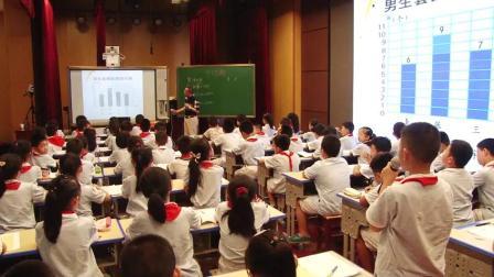 《平均数》小学数学四年级-名师教学视频-徐斌