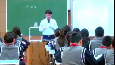《三角形面积拓展练习》小学数学六年级-名师教学视频-唐彩斌
