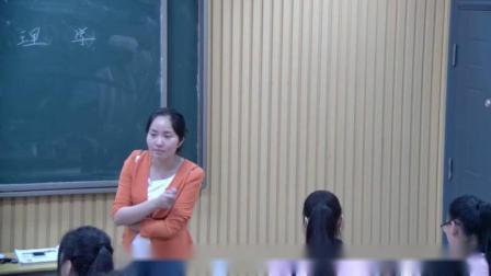 岳麓版高中历史必修三第一单元第4课《宋明理学》课堂实录视频-张文文