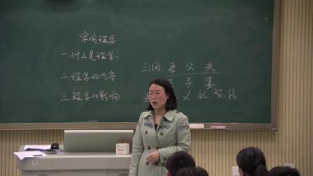 岳麓版高中历史必修三第一单元第4课《宋明理学》课堂教学视频实录-县级优课