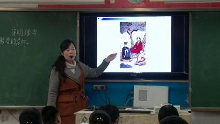 岳麓版高中历史必修三第一单元第4课《宋明理学》课堂实录视频-刘延平