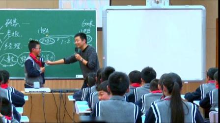 《数据影响决策》小学数学六年级-名师教学视频-张齐华