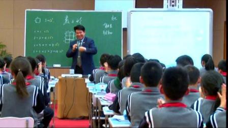 《数与形》小学数学六年级-名师教学视频-徐长青