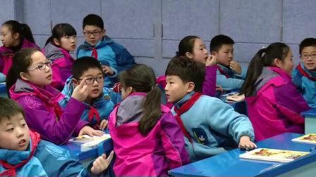 浙美版美术六下第11课《青花瓷》课堂教学视频实录-张��