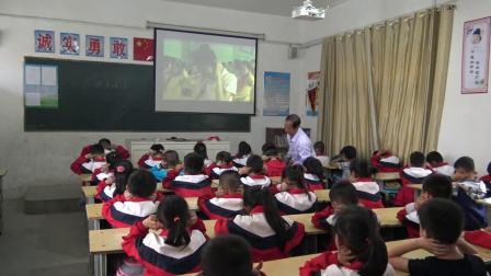 《眼保健操图解》科学版一年级体育,安徽省市级优课