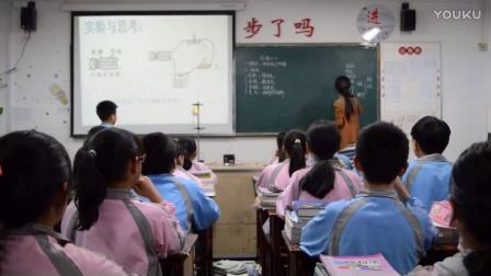 华师大版科学八下4.2《电路》课堂教学视频实录-陈菲菲