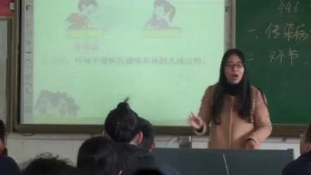 华师大版科学九下4.6《环境与健康-第一课时》课堂教学视频实录-俞益