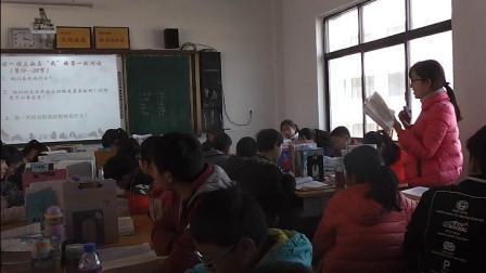 苏教版语文七下2.7《三颗枸杞豆》课堂教学视频-驻马店市优课
