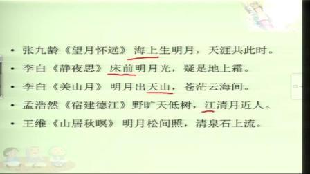 月迹教案_长春版教学大赛《卖炭翁》初中语文七下-东北师大附中-唐雪晶 ...