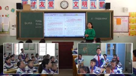 《15 一个中国孩子的呼》人教版小学语文四下课堂实录-宁夏中卫市_沙坡头区-杜瑞萍