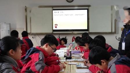 苏科版数学七下8.2《幂的乘方》课堂教学视频-连云港市经开区