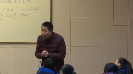 苏科版数学七下8.1《同底数幂的乘法》课堂教学视频-镇江市