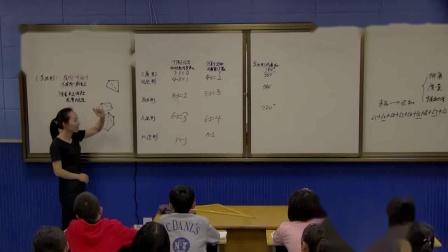 苏科版千赢国际手机版网页七下7.5《多边形的内角和与外角和-2》课堂教学视频-泰州市
