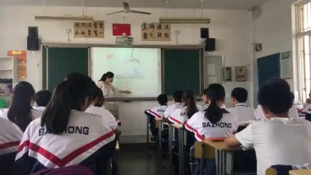 《Integrated skills》牛津译林版初中英语八下课堂实录-安徽马鞍山市_花山区-王莉