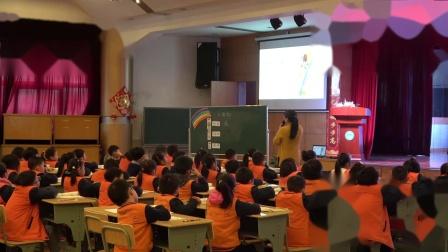 《彩虹》部编版小学语文一年级下册-岳麓区D组语文教师素养大赛-李晓慧