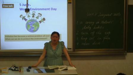 《Integrated skills》牛津译林版初中英语八下课堂实录-江苏扬州市-严惠莲