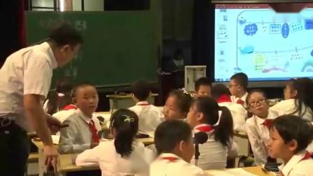 《奇妙的想象》部编版小学语文三年级下册第五单元教学视频-甘肃省兰州市东郊学校-巢庆泉