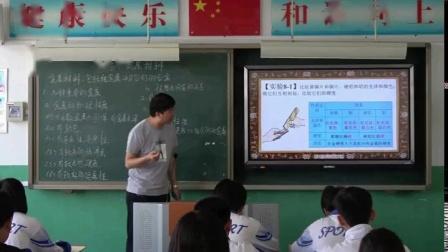 人教课标版-2011化学九下-8.1《金属材料》课堂教学视频-丁海舰