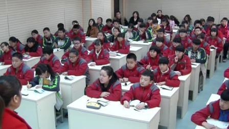 人教课标版-2011化学九下-9.1《溶液的形成》课堂教学视频-咸阳市