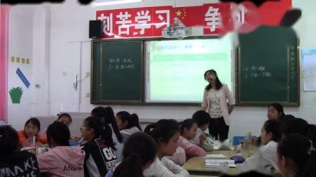 人教课标版-2011化学九下-9.1《溶液的形成》课堂教学视频-宿州市