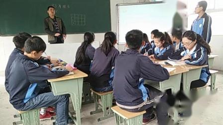 人教2011课标版物理 八下-8.3《摩擦力》教学视频实录-宜宾市