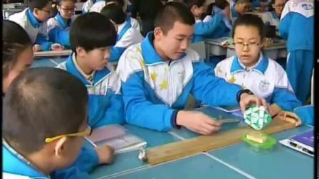 人教2011课标版物理 八下-8.3《摩擦力》教学视频实录-党娜