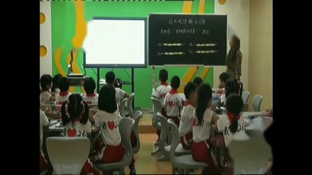 《找规律-解决问题》人教2011课标版小学数学一下教学视频-湖南郴州市-周云坤
