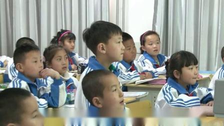 《9 ��W�V角──推理》人教2011�n�税嫘�W��W二下教�W��l-��夏�y川市_�d�c�^-沈浩