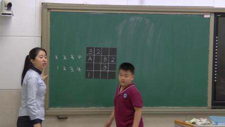 《9 ��W�V角──推理》人教2011�n�税嫘�W��W二下教�W��l-吉林省-��月