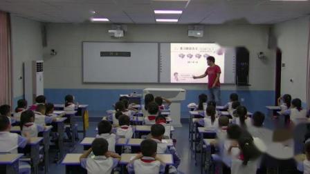 《10 ��土�》人教2011�n�税嫘�W��W二下教�W��l-海南陵水黎族自治�h-周敏