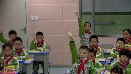 《10 ��土�》人教2011�n�税嫘�W��W二下教�W��l-青海西��市_城中�^-宋�~青