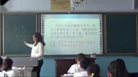 人教2011课标版生物七下-4.1.2《人的生殖》教学视频实录-梁敏