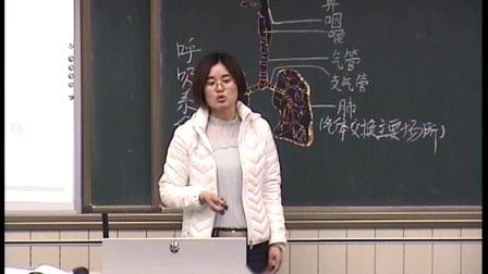 人教2011课标版生物七下-4.3.1《呼吸道对空气的处理》教学视频实录-庞学勤