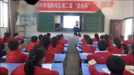 《7 小数的初步认识-认识小数》人教2011课标版小学数学三下教学视频-江西宜春市_高安市-刘就文