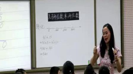 《9 ��土�》人教2011�n�税嫘�W��W三下教�W��l-重�c_巴南�^-冉小霖
