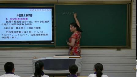 人教2011课标版数学七下-10.2.1《信息技术应用 利用计算机画统计图》教学视频实录-孙英丽