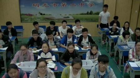 人教版化学九上-3.1《分子和原子》课堂教学实录-王茂爽
