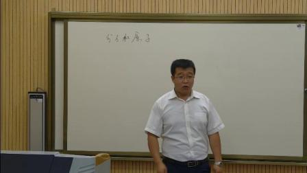 人教版化学九上-3.1《分子和原子》课堂教学实录-张荣