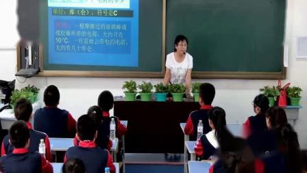人教2011課標版物理九年級15.1《兩種電荷》教學視頻實錄-李青